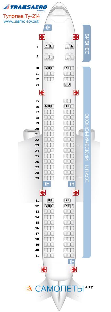 Схема самолета Ту-214